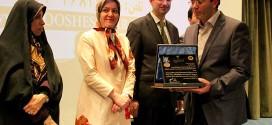 تجلیل از محمدرضا سعیدی در کنفرانس ملی برند پایدار
