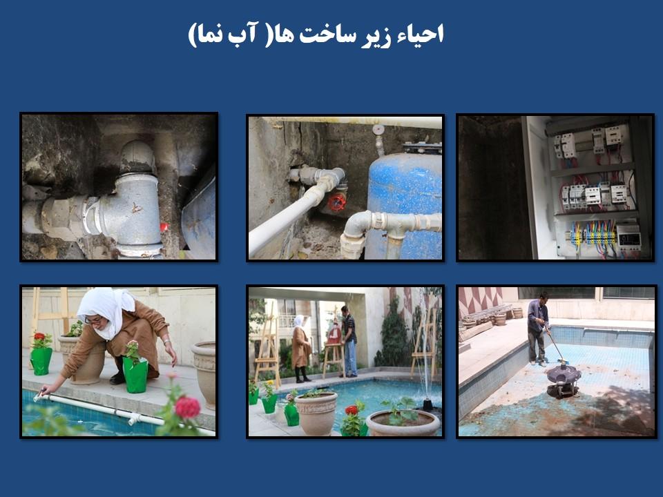 beheshti slid (4)